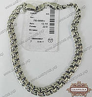 Срібний браслет Бісмарк