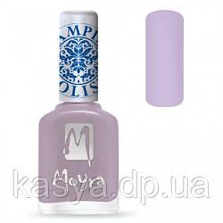 Лак для стемпинга Moyra №16 Light Violet, 12 мл