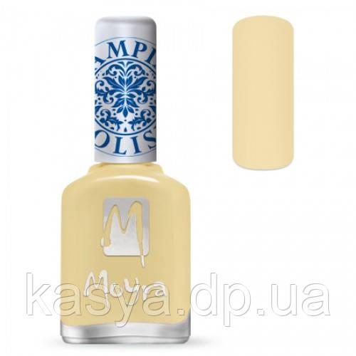 Лак для стемпинга Moyra №17 Vanilla, 12 мл