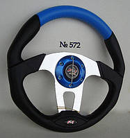 Руль Мираж № 572 (синего цвета).