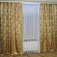 Комплект готовых штор из легкой жаккардовой ткани, золото