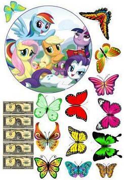 "Съедобная сахарная/вафельная пищевая печать лист А4  ""My Little Pony"""