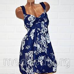 Синий купальник платье 70 размер, пляжная одежда для пышных дам