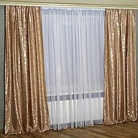 Комплект готовых шторы из жаккардовой ткани, пудровые