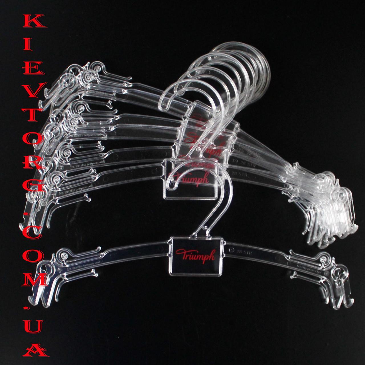 Вешалки плечики для нижнего белья бельевые