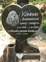 Пам'ятник для собаки у формі серця на могилу із граніту