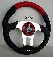 Руль Мираж № 572 (красного цвета).