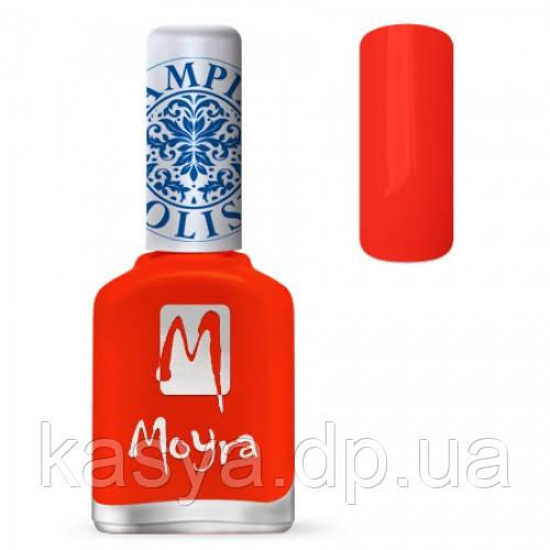 Лак для стемпинга Moyra №21 Neon Red, 12 мл