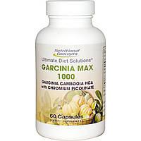 Гарциния камбоджийская макс Nutritional Concepts 1000 мг 60 капсул