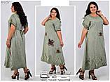 Летнее женское платье коттон Турция для полных женщин Размер-52,54,56, фото 3