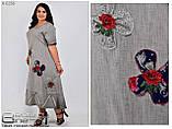 Летнее женское платье коттон Турция для полных женщин Размер-52,54,56, фото 5