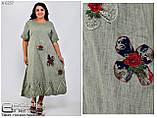 Летнее женское платье коттон Турция для полных женщин Размер-52,54,56, фото 6