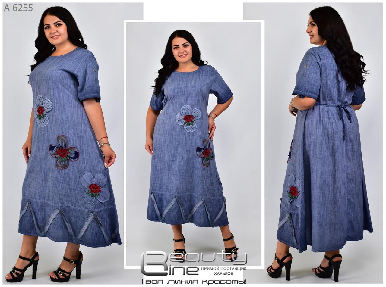 Летнее женское платье коттон Турция для полных женщин Размер-52,54,56