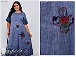 Летнее женское платье коттон Турция для полных женщин Размер-52,54,56, фото 2
