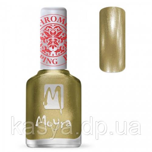 Лак для стемпинга Moyra №24 Chrome Gold, 12 мл