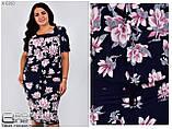 Летнее легкое платье ткань масло  в цветы Размер- 50.52.54.56, фото 3