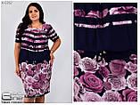 Летнее легкое платье ткань масло  в цветы Размер- 50.52.54.56, фото 4