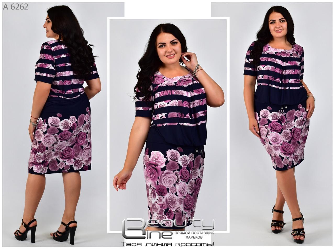 Летнее легкое платье ткань масло  в цветы Размер- 50.52.54.56