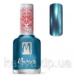 Лак для стемпинга Moyra №26 Chrome Blue, 12 мл