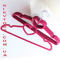 Плечики вешалки флокированные (бархатные, велюровые) розового цвета сердце, длина 40 см