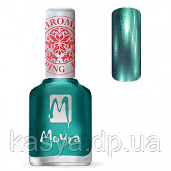 Лак для стемпинга Moyra №27 Chrome Green, 12 мл