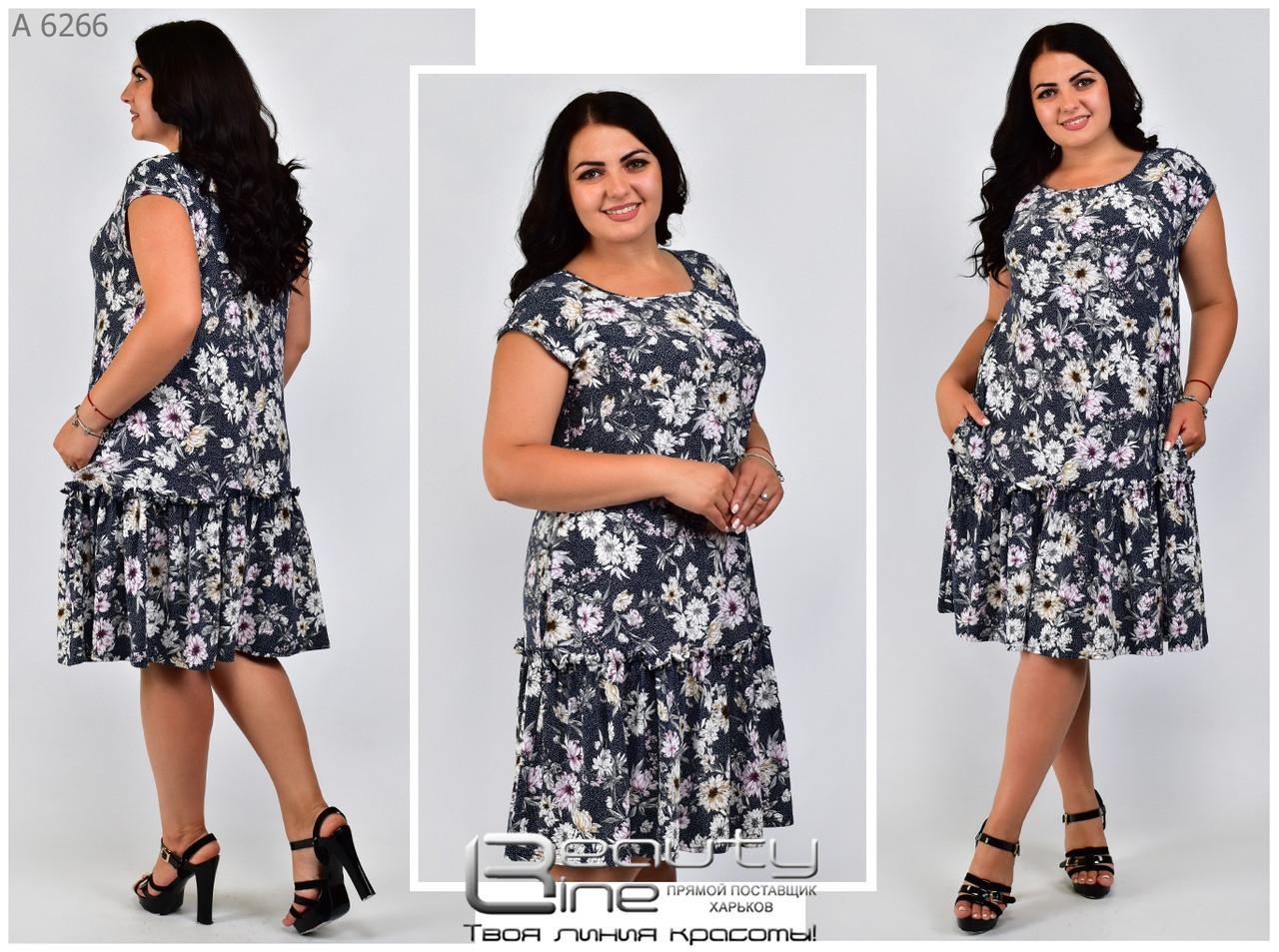 Летнее легкое платье масло  в цветы Размер-50,52,54,56