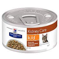 Hill's Prescription Diet k/d Kidney Care Stew (тушёное мясо курицы с овощами)