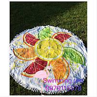 Коврик пляжное покрывало 3Д Апельсин Лимон Лайм подстилка микрофибра махра круглое полотенце 150 см с бахромой
