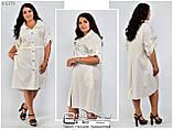 Платье рубашка лён полированный Размер-54.56.58.60.62, фото 3