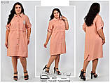 Платье рубашка лён полированный Размер-54.56.58.60.62, фото 5