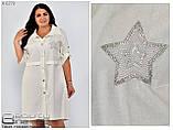 Платье рубашка лён полированный Размер-54.56.58.60.62, фото 4