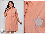 Платье рубашка лён полированный Размер-54.56.58.60.62, фото 6