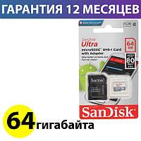 Карта памяти micro SD 64 Гб класс 10 UHS-I, SanDisk Ultra, SD адаптер, память для телефона микро сд