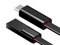 Зарядный кабель Garas USB с возможностью самостоятельной перезаделки кабеля Type-C