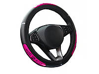 Оплетка чехол на руль авто Dragon 37-38 см Фиолетовый