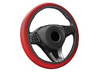 Оплетка чехол на руль авто Maxi 38 см  Красный