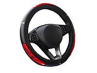 Оплетка чехол на руль авто Dragon 37-38 см Красный