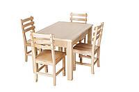 Обеденный комплект стол кухонный обеденный и 4 стула дубовых 001
