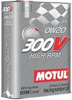 Масло моторное для спортивных авто 0w20 Motul 300V HIGH RPM SAE 0W20 (2L)