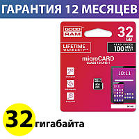 Карта памяти micro SD 32 Гб класс 10 UHS-I, Goodram (M1A0-0320R12), память для телефона микро сд