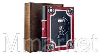 Книга подарочная BST 860377 290х225х65 мм Энциклопедия хоккея