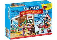 Playmobil 9264 Рабочий офис Санты, адвент календарь. Горящий фонарик