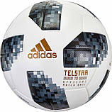 Мяч футбольный ADIDAS TELSTAR 18 WORLD CUP OMB CE8083 (размер 5), фото 2