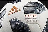 Мяч футбольный ADIDAS TELSTAR 18 WORLD CUP OMB CE8083 (размер 5), фото 7