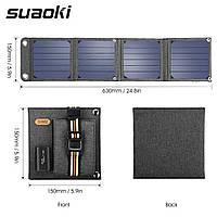Солнечная панель SUAOKI 14 Вт, фото 1