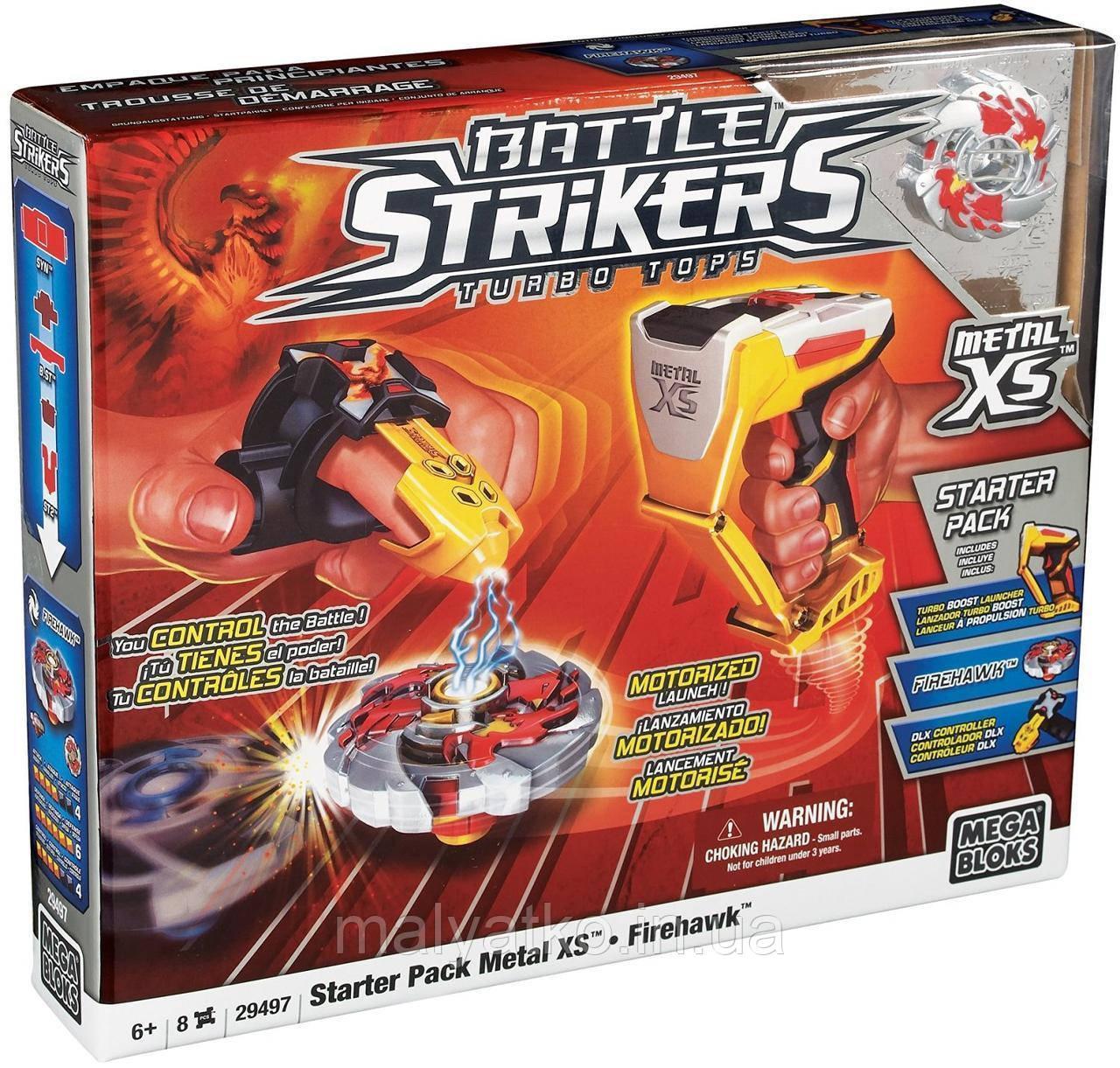 Ігровий набір волчек Вогненний Яструб - Firehawk, Metal XS, Starter Pack, Battle Strikers, Mega Bloks - фото 3