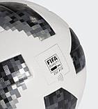 Мяч футбольный ADIDAS TELSTAR 18 WORLD CUP OMB CE8083 (размер 5), фото 5