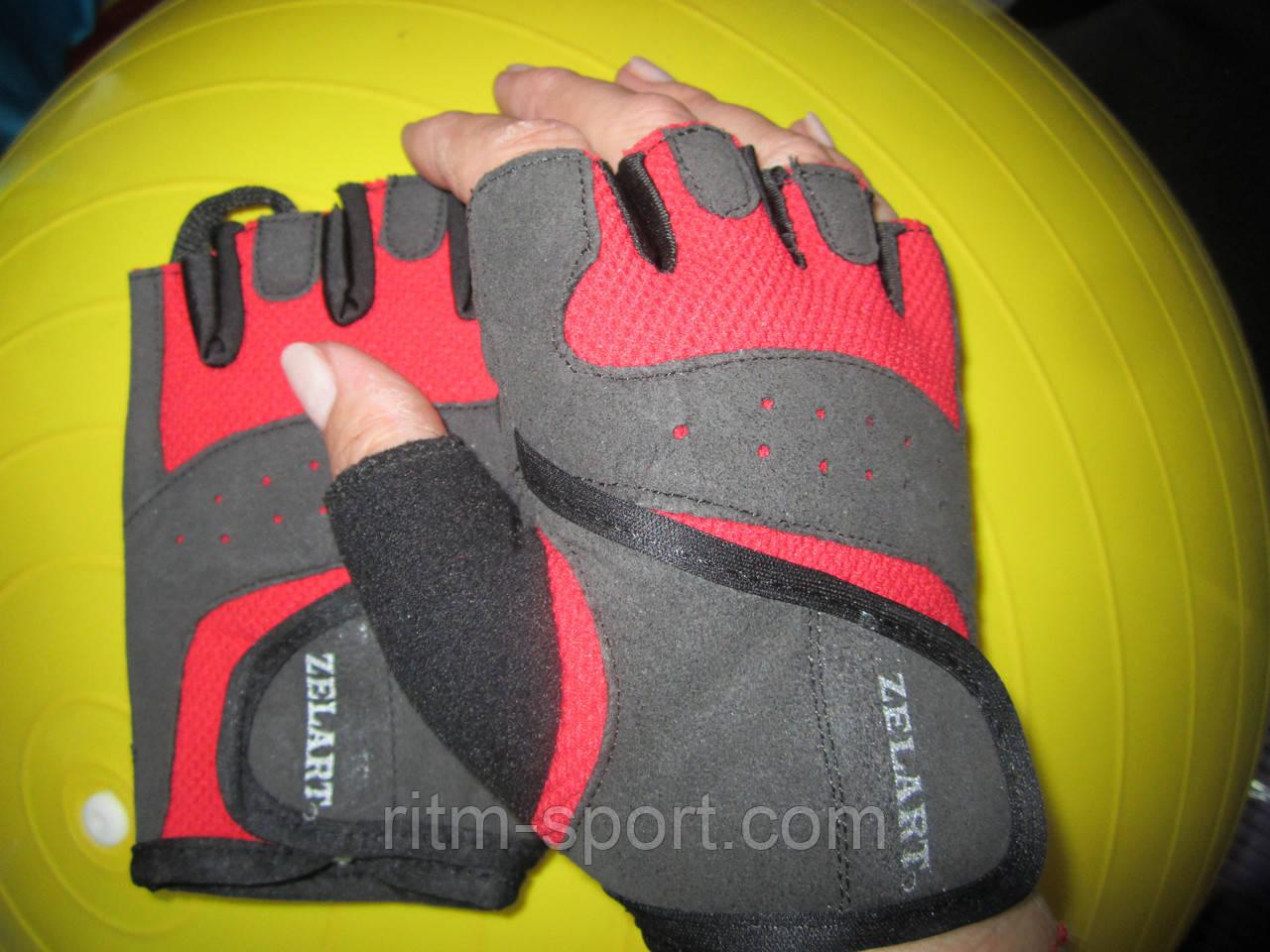 Перчатки для фитнеса и тренажерного зала