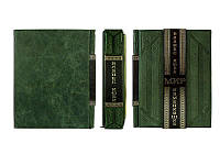 Книга подарочная BST 860342 204х283х45 мм Бизнес-идеи, изменившие мир (Smeraldo Scuro)