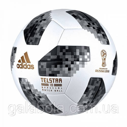 Мяч футбольный ADIDAS TELSTAR 18 WORLD CUP OMB CE8083 (размер 5)